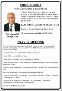 shOK SABHA n PRAYER MEETING