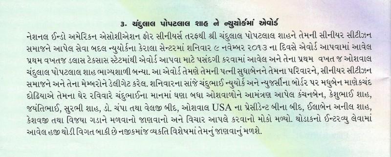 ChanduTXShah